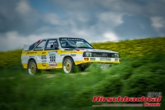 Audi Rallyequattro BJ:  1983, 2200 ccm Dominic Suchner, Penzberg  Startnummer:  100