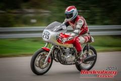 Honda CBBJ:  1971, 750 ccmGeorg Dinzl, ReitmehringStartnummer:  215